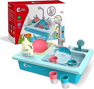 Cute Stone おままごと キッチンセット 皿を洗いおもちゃ 温水可 温度で色が変わる 家事グッズおもちゃ 温度感知 洗い屋さんシンク おもちゃ シンク 水遊び ごっこ遊び 知育玩具 男の子 女の子 14点セット プレゼント 誕生日 入園祝い ブルー