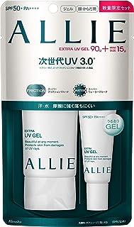 ALLIE(アリィー) アリィー エクストラUV ジェルN 限定セット SPF50+/PA++++ 日焼け止め 2個アソート