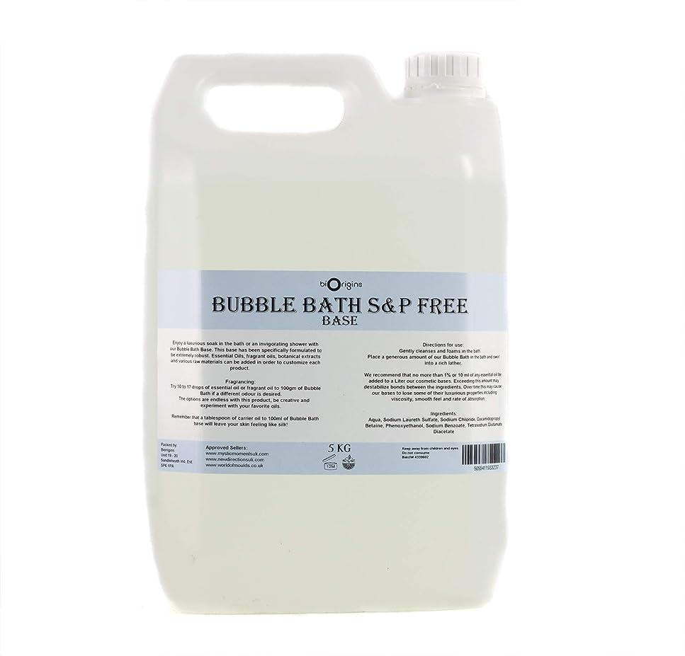 させるファイター怠なBubble Bath Base - SLS & Paraben Free - 5Kg