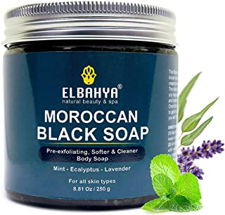 2 in 1 Pack Moroccan Black Soap plus Exfoliator Body Scrubber Mitt Glove, Organic Pre-exfoliating Soap, Cleanse and Prepare Skin for Removing Dead Skin Cells Layers, for Deep Clean and Soft Skin