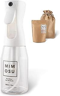 empty hair spray bottle