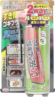 アース ゴキプッシュプロ フレッシュハーブの香り 200mL シューっとするだけで、すき間に潜むゴキブリを見ないで退治します