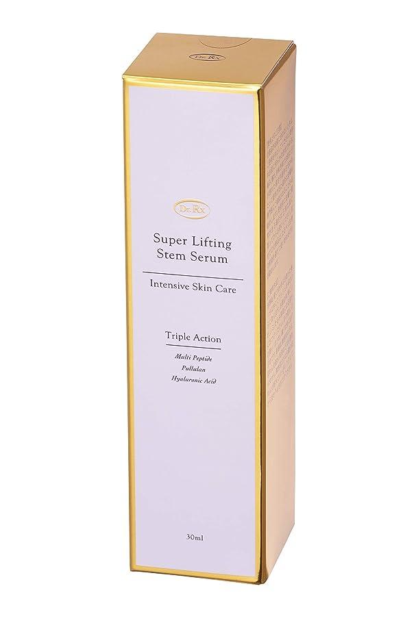 意志に反する石鹸シュガー【Dr.Rx】Super Lifting Stem Serum 30ml
