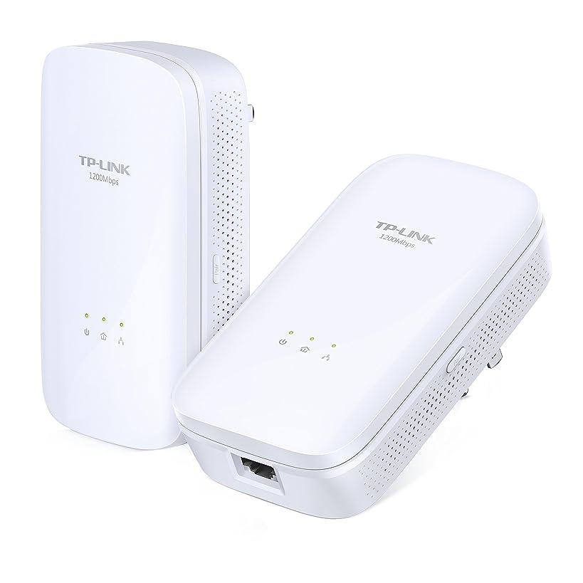 TP-Link AV1200 Powerline Ethernet Adapter - Gigabit Port, Plug&Play, Power Saving(TL-PA8010 KIT)