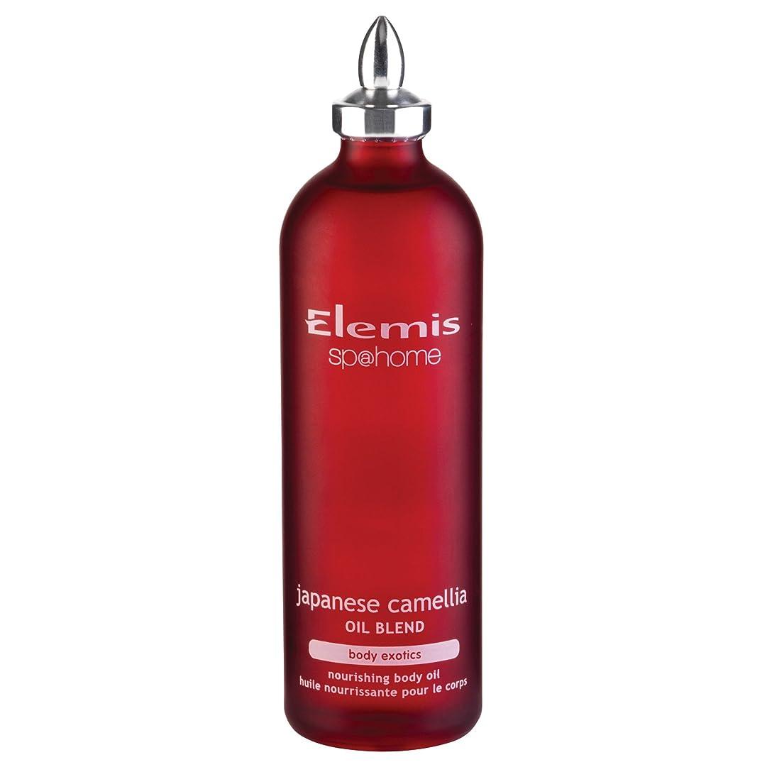怖い資格くちばしエレミス日本のツバキオイルボディオイルブレンド100ミリリットル (Elemis) - Elemis Japanese Camellia Oil Body Oil Blend 100ml [並行輸入品]