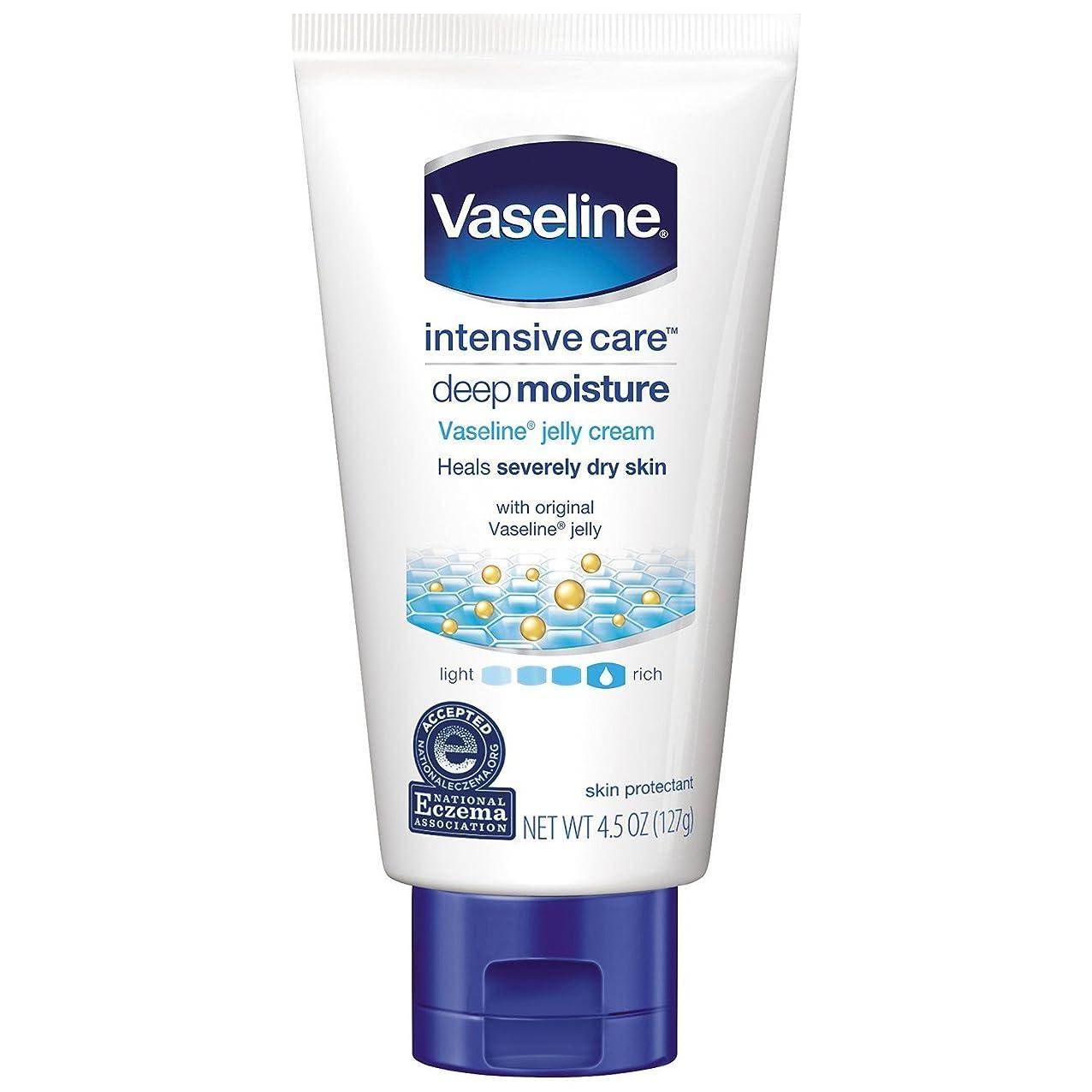 エンドテーブルリル主導権Vaseline intensive care deep moisture jelly cream 4.5oz(127g) ヴァセリン インテンシブケア ディープ モイスチュア ジェリークリーム