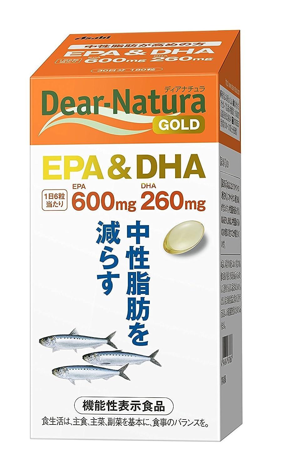 触手週末最適【210粒】ディアナチュラゴールド EPA&DHA [機能性表示食品] 30日分+5日分 (180粒+30粒) x2個 4946842637867-2