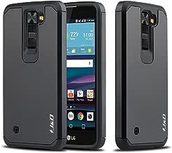 Best lg phoenix 2 phone cases Reviews