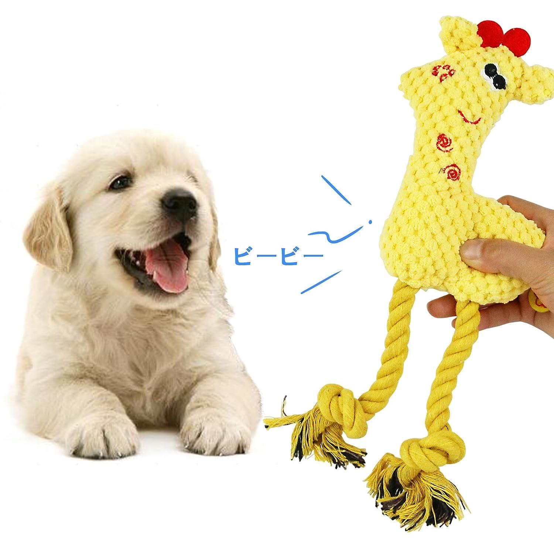 SEHOO犬 おもちゃ 音が出る 噛む ペット用おもちゃ ぬいぐるみ セット 丈夫 噛むおもちゃ 鳥 歯ぎ清潔 ストレス解消 猫の玩具 (イエロー)
