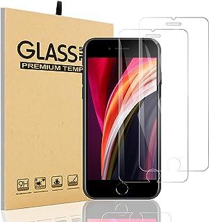 【2枚入り・最新改良】iPhone SE 第2世代(2020)ガラスフィルム 液晶保護フィルム 業界最高の硬度9H、3D曲線エッジ、高い光透過率、指紋防止、防油汚れ、気泡防止、飛散防止、 アイフォン SE 二世代 液晶強化ガラス