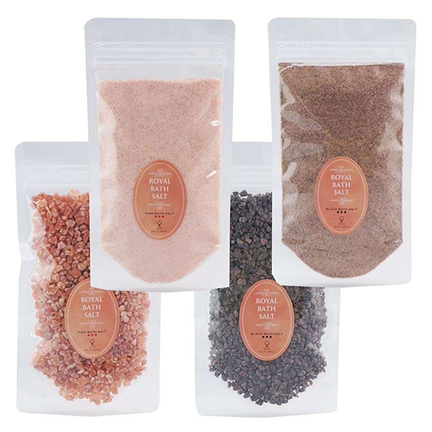 貫入後メールロイヤル バスソルト ヒマラヤ岩塩 ピンク ブラック パウダー グレイン 各200g 細粒 粗粒 ROYAL BATH SALT