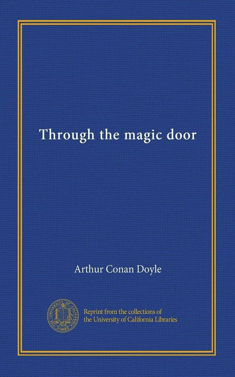 農業バウンスラウズThrough the magic door