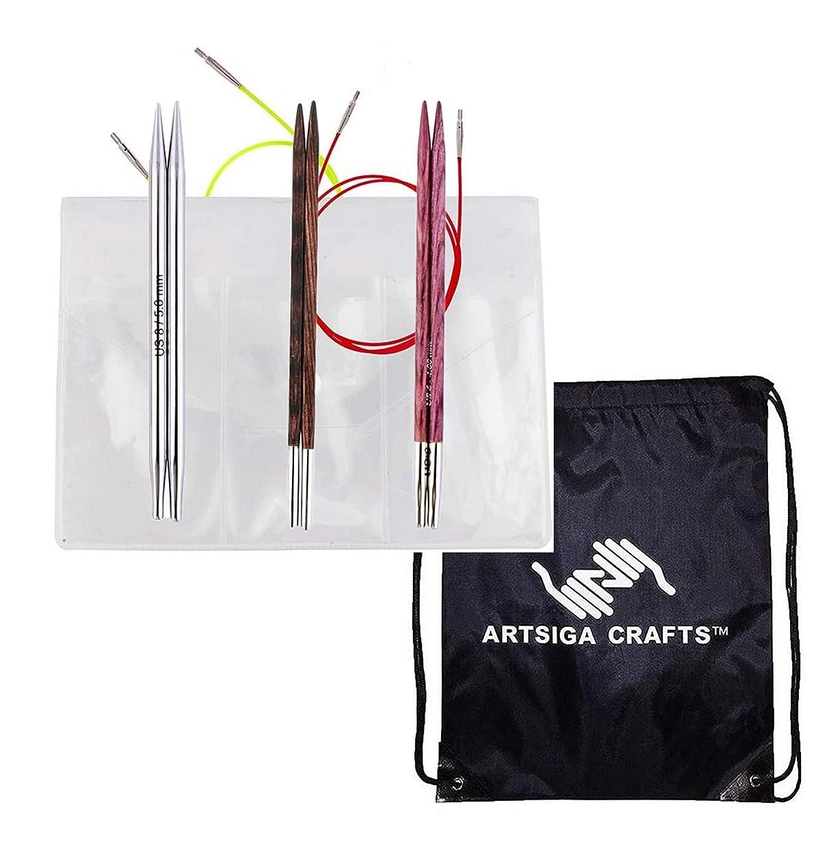 不安階段受粉者Knitter's Pride ニットニードル 交換可能コビーサンプラー Iセット ロングチップバンドル Artsiga Craftsプロジェクトバッグ1個付き 800191