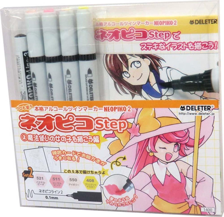 Neopiko Schritt 2 (Japan Import   Das Paket und und und das Handbuch werden in Japanisch) B009IK3456     | Discount  636d7a
