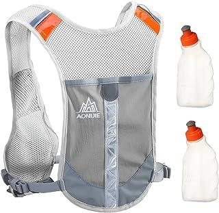 Geila Deportes al Aire Libre Hidratación Mochila de la Competencia del Maratón con 2 Botellas de Agua para Montaña a Campo Traviesa