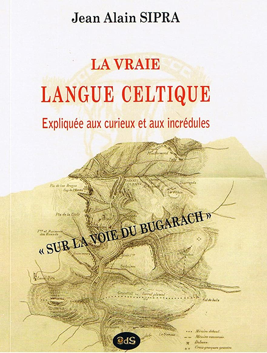 アクセス花火キャンディーLa Vraie Langue Celtique expliquée aux curieux et aux incrédules (Serpent Rouge N°)