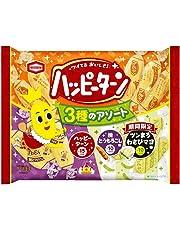 亀田製菓 ハッピーターン 3種のアソート 140g (レギュラー味、焼きとうもろこし味、ツンまろわさびマヨ味)