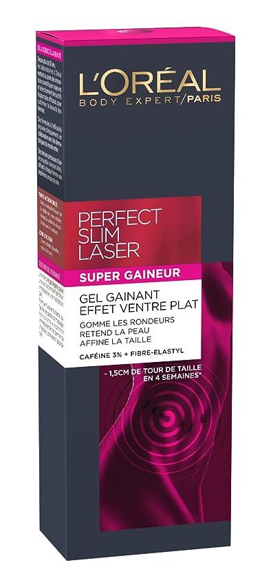 フェードアウトうめき花火L'Oréal Paris Perfect Slim Gel für einen flachen Bauch, mit Koffein, 125 ml