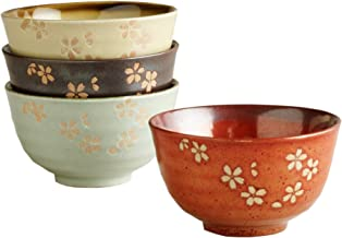 Fuji Asian Floral Blossom Rice Bowls - Japanese Traditional Stoneware Hand Crafted Zen-Inspired Floral Blossom Bowls - Multi-Purpose and Attractive Design - Microwavable Rice Bowls - Set of 4