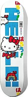 Best hello kitty girl skate deck Reviews