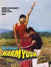 Karm Yudh