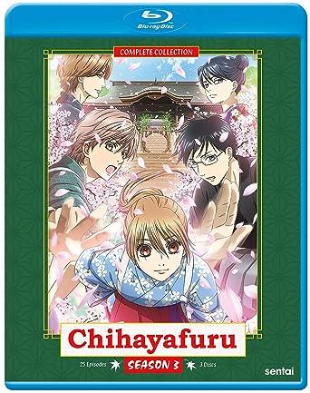 Poster. Chihayafuru Season 3: Complete Collection
