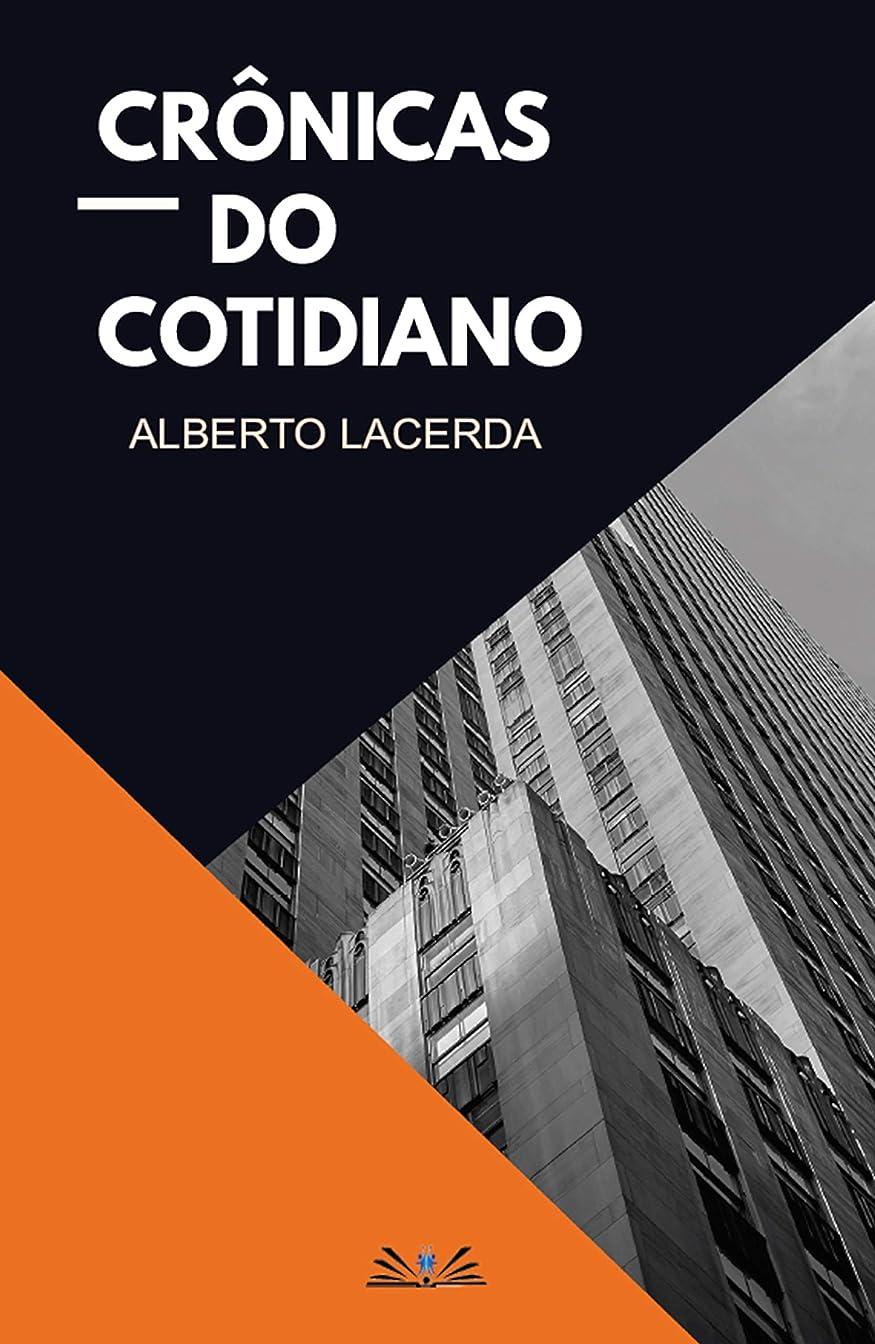 品揃えハウジング常習的Cr?nicas do Cotidiano (Portuguese Edition)