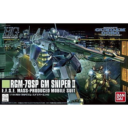 HGUC 1/144 RGM-79SP ジム・スナイパーII (機動戦士ガンダム0080 ポケットの中の戦争)