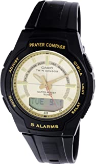 casio prayer compass watch