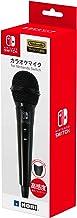 Karaoke Microphone for Nintendo Switch
