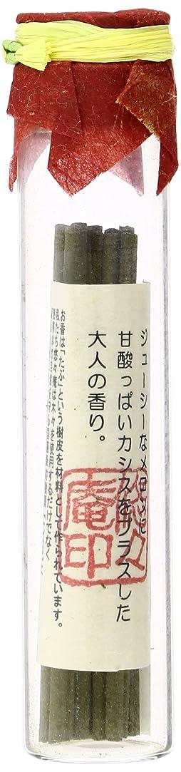 敷居割り当てる調べる悠々庵 悠々香(太ビン)メロン&カシス