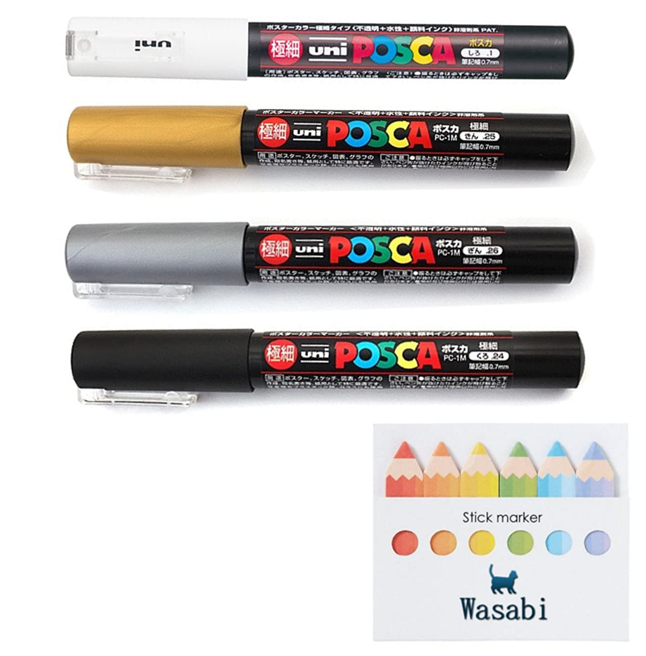 uni Posca Paint Marker Extra Fine (0.7mm) SPECIAL SET!! - WHITE/GOLD/SILVER/BLACK, Wasabi Sticky note