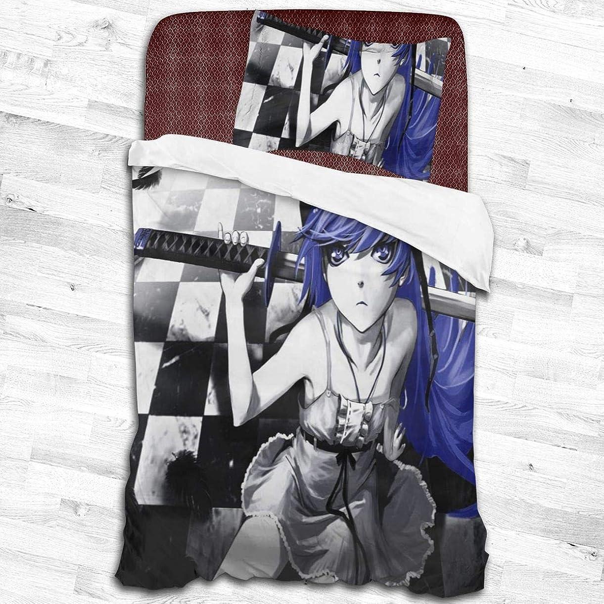 付与広範囲無法者寝具カバーセット、掛け布団カバー 枕カバー アニメの女の子 掛け布団カバー1つ+ 20