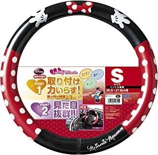 BONFORM handle cover Disney Lovely Minnie (S) 6998-01BK