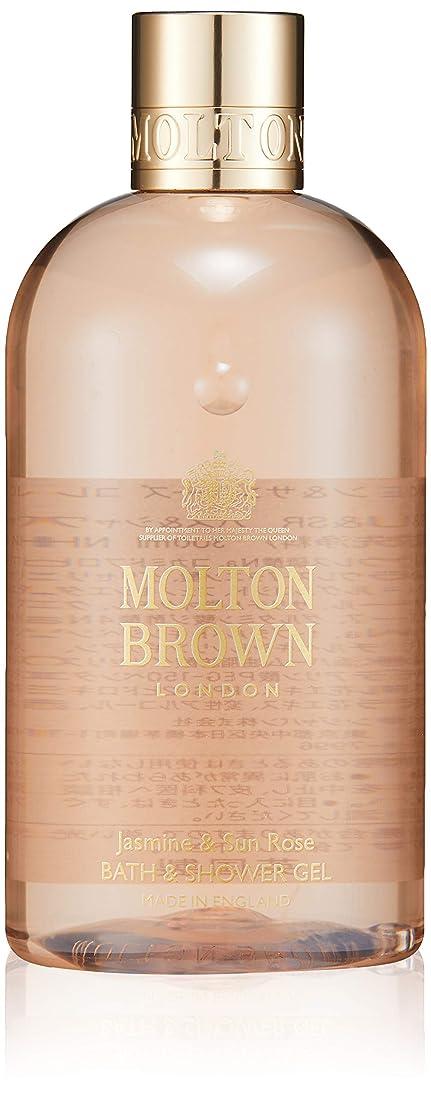 パーセント導入する保安MOLTON BROWN(モルトンブラウン) ジャスミン&サンローズ コレクション J&SR バス&シャワージェル