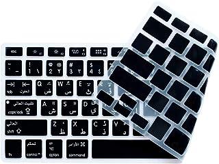 غطاء لوحة مفاتيح سيليكون بلغة عربية من Diagtree لجهاز MacBook Air 13 بوصة Macbook Pro مع/بدون شاشة شبكية 13 بوصة 15 بوصة M...