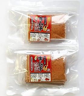 【樽の味】手作りキムチの素 『キムチ革命』2個セット カンタン! 自宅で手作り! 無添加