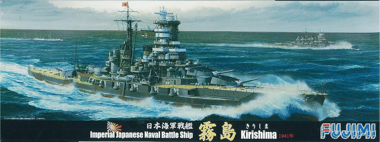 IJN Battleship Kirishima `Outbreak of War` 1 700 (Plastic model)