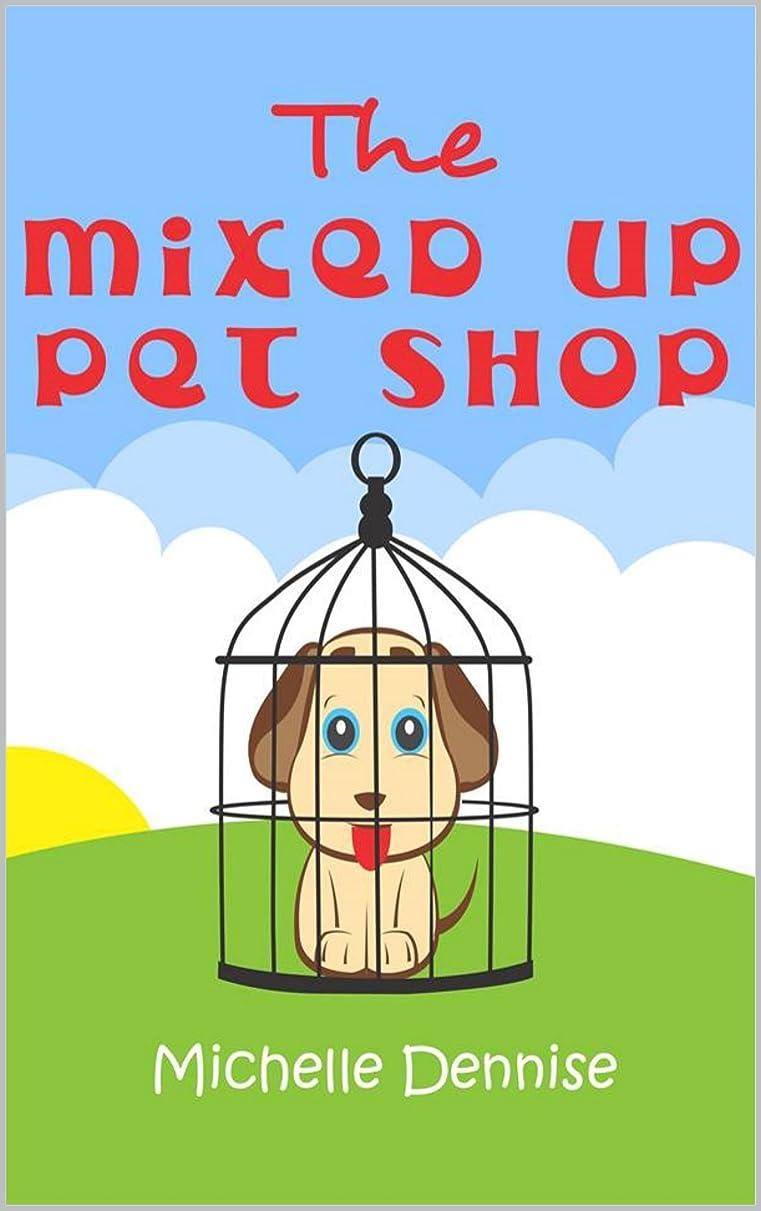 ニコチンネットくるみThe Mixed Up Pet Shop (English Edition)