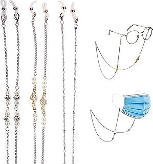 سلسلة أقنعة من 3 قطع من سلسلة النظارات - نظارات شمسية قلادة للقراءة سلسلة فضية للنساء من CVDIO