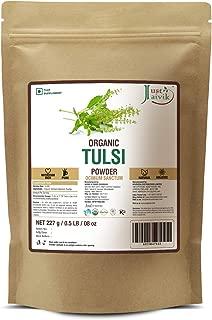 Just Jaivik 100% Organic Tulsi Powder Holy Basil Powder- Ocimum Sanctum- 0.5 LB/227g - USDA Organic Certified