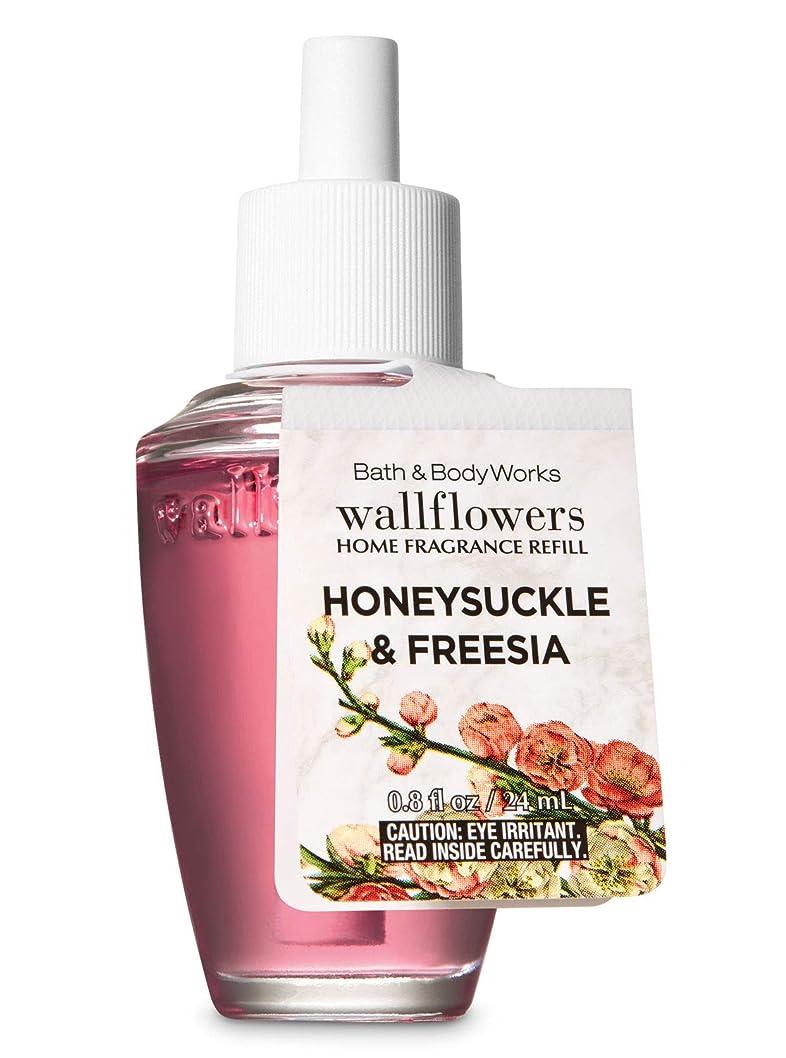 五すり減る依存【Bath&Body Works/バス&ボディワークス】 ルームフレグランス 詰替えリフィル ハニーサックル&フリージア Wallflowers Home Fragrance Refill Honeysuckle & Freesia [並行輸入品]