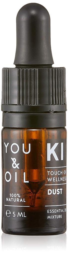 週間インク段階YOU&OIL(ユーアンドオイル) ボディ用 エッセンシャルオイル DUST 5ml