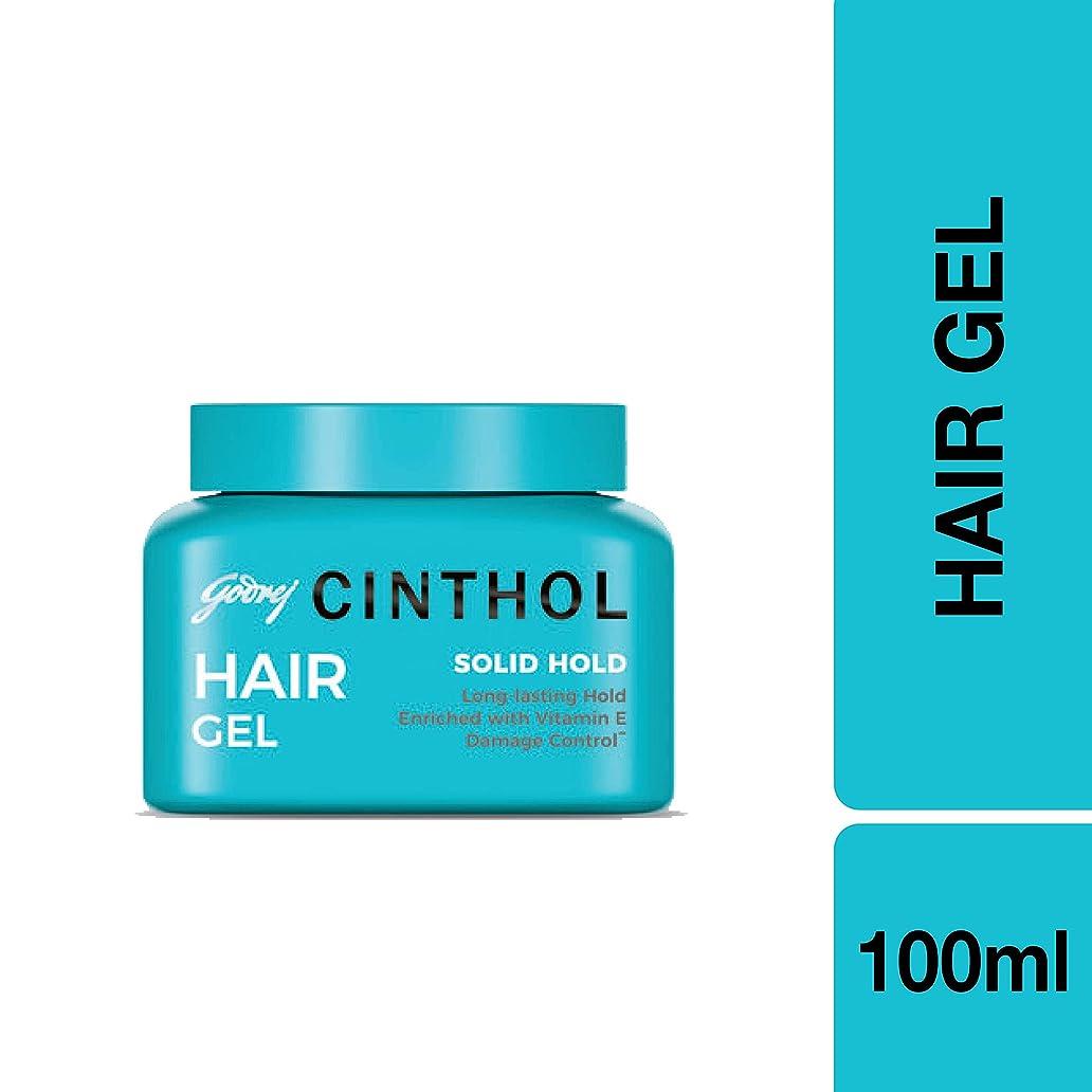 保持する舗装日記Cinthol Hair Styling Gel, Solid Hold, 100ml