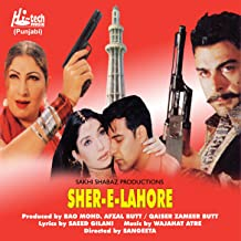 Sher-e-Lahore (Pakistani Film Soundtrack)