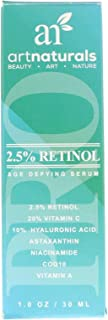ArtNaturals Retinol Serum, 1 Fluid Ounce