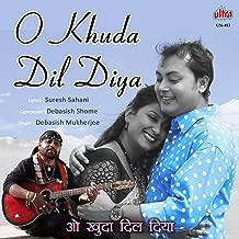 Best o khuda song mp3 Reviews