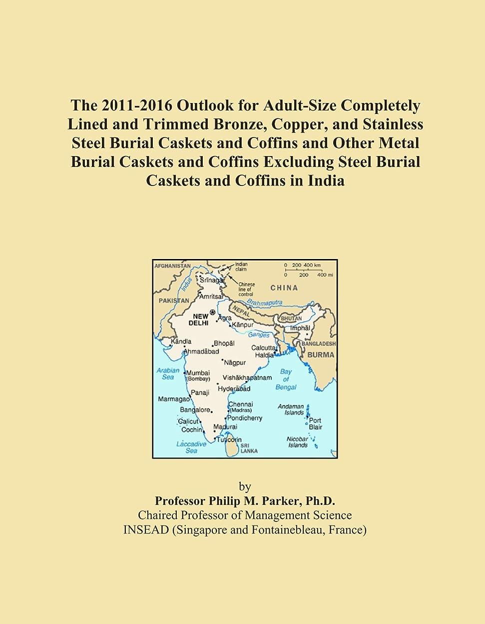 整然とした気を散らす傭兵The 2011-2016 Outlook for Adult-Size Completely Lined and Trimmed Bronze, Copper, and Stainless Steel Burial Caskets and Coffins and Other Metal Burial Caskets and Coffins Excluding Steel Burial Caskets and Coffins in India