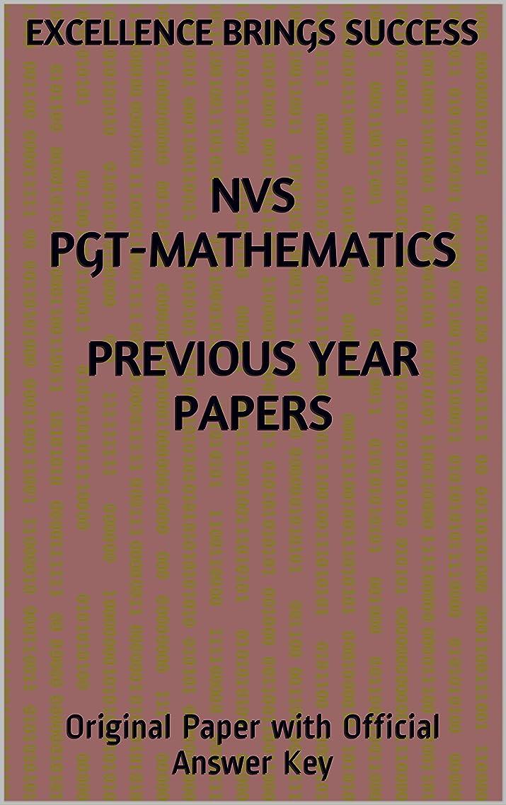 くすぐったい読むスクリーチNVS PGT- Mathematics Previous Year Papers: Original Paper with Official Answer Key (Excellence Brings Success Series Book 104) (English Edition)