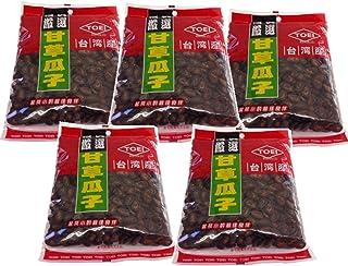 甘草西瓜子【5点セット】 カンソウ シーカス スイカの種 台湾産 お茶請け 厳選特級 300g*5